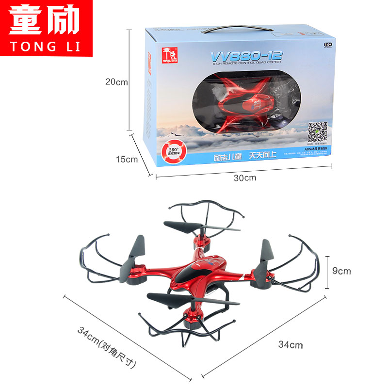 Quadrocopter RC avion UAV UHD HD vehicul aerian Elicopter jucărie model băiat