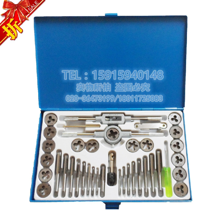 40 manual thread tap wrench twisted steel die set reaming machine hand circular die set