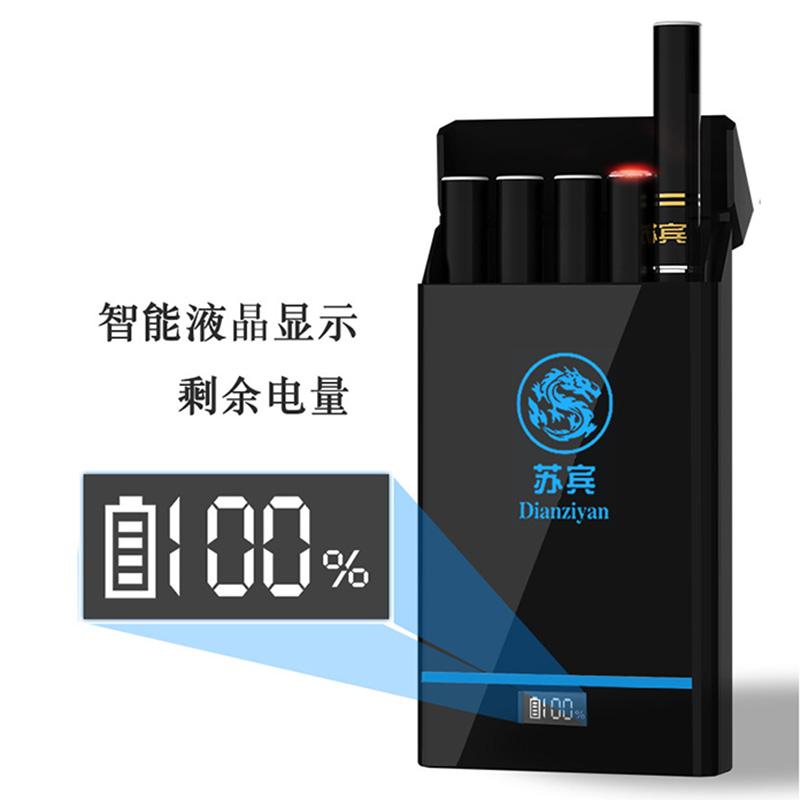 мода электронных сигарет курить кальян устройство моделирования костюм пара продуктов большой дым, дым первоначального подлинного курения мужчин