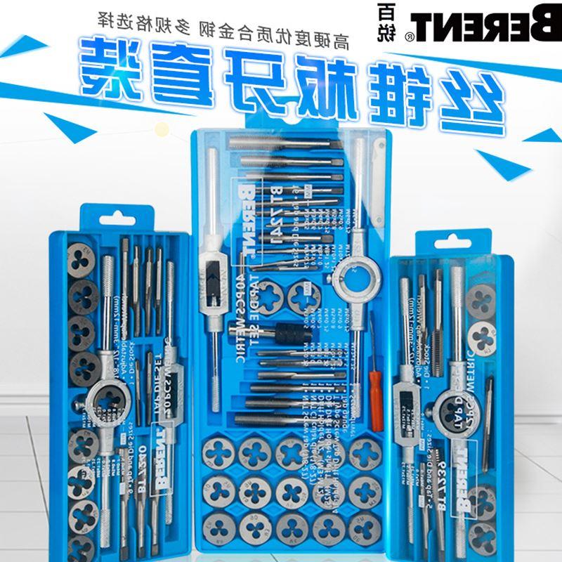 TAP herramientas hardware morir conjunto mano golpeando llave morir toneladas de paquetes combinados de seda