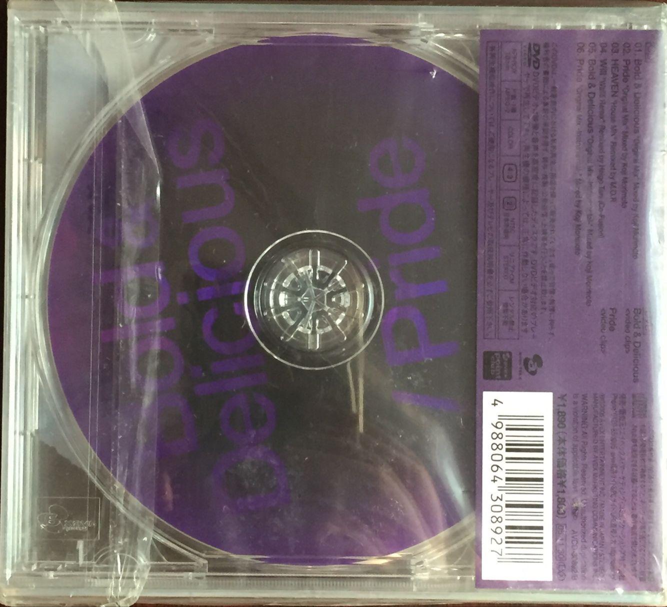 浜崎あゆみ浜崎あゆみBold&Delicious /プライド日版未拆CD + DVD