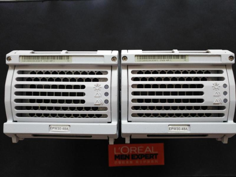 Emerson nuclear power communication module for COSCO EPW30-48A