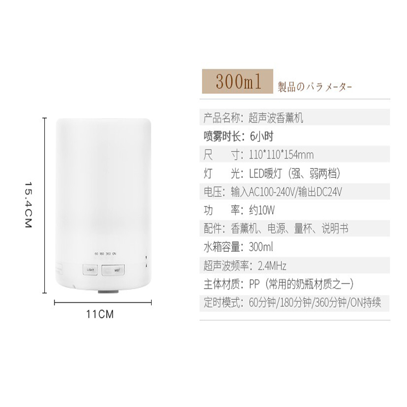 Humidifier home silent bedroom air purifier large capacity water office Mini Perfume machine