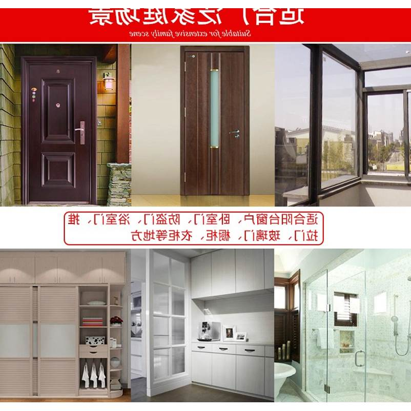 New bathroom door door insulation, multi function glass window, wind door bottom waterproof glue strip, glass door, kitchen rubber