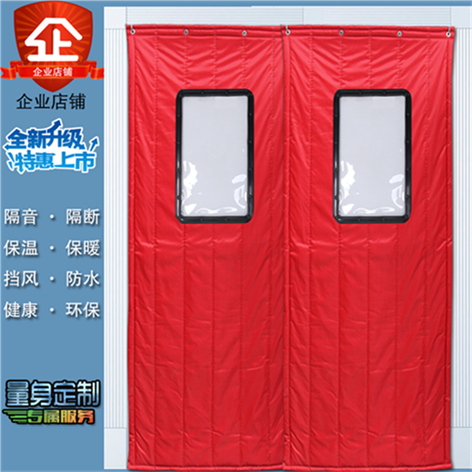 Door curtain, fabric thickening, bedroom partition, lace, garden privacy, air conditioning, winter cotton Feng Shui toilet