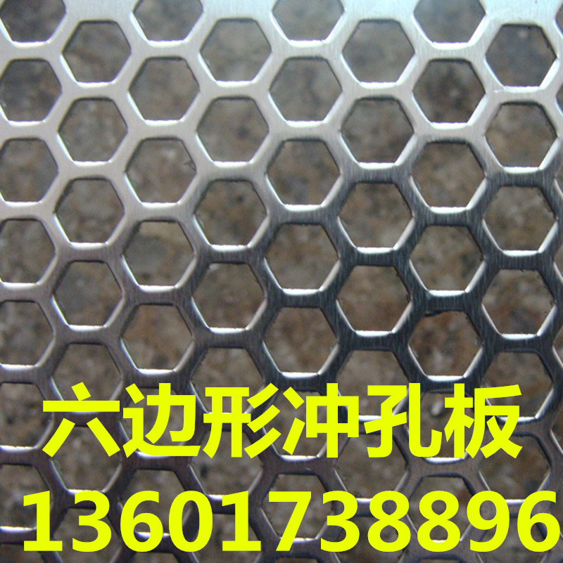 304 punching plate stainless steel hole plate punching plate punching plate filter plate sieve plate sieve plate plate
