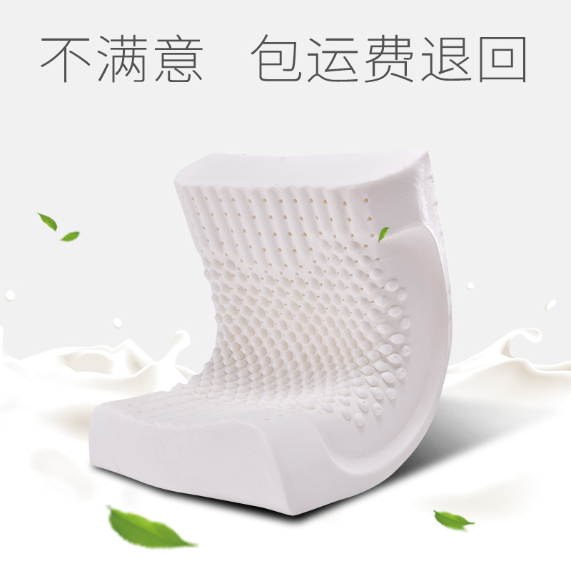 タイ天然ラテックス枕規格品護頚輸入ゴム枕成人シリカゲル頸椎低枕