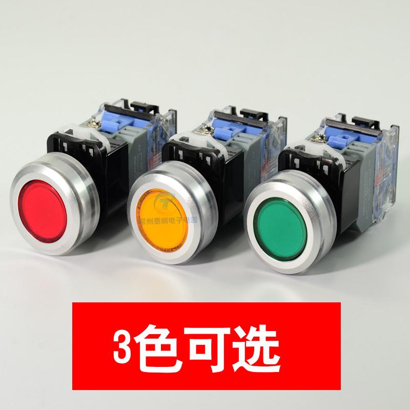 hyvä porukka itsensä uudelleen 30mm vaihtaa LEDYJ139LA38-11DN12V24V220V valo.