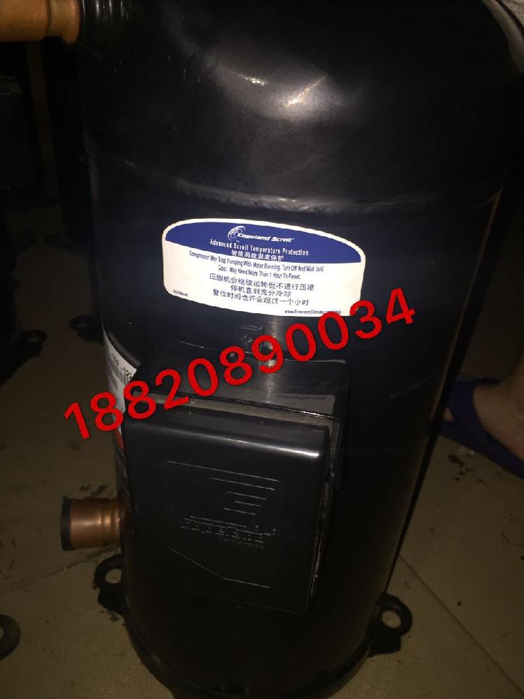 La verdadera nueva original nuevo refrigerante del compresor de aire acondicionado R410AVP137KSE-TFP-522 Copeland