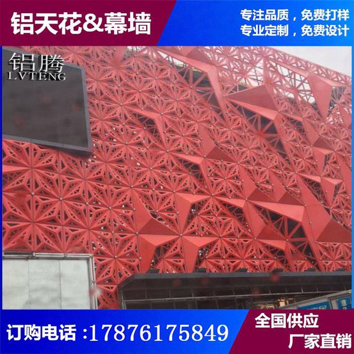 La pared de chapa de aluminio hueco tallado de la madera tallada en forma de golpes de chapa de aluminio de los fabricantes de pintura
