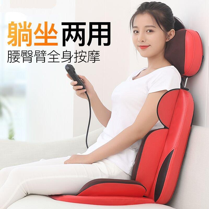 z powrotem do masażu szyi szyjki macicy. dzięki poduszkę na krześle całe ramię elektrycznych urządzeń gospodarstwa domowego.