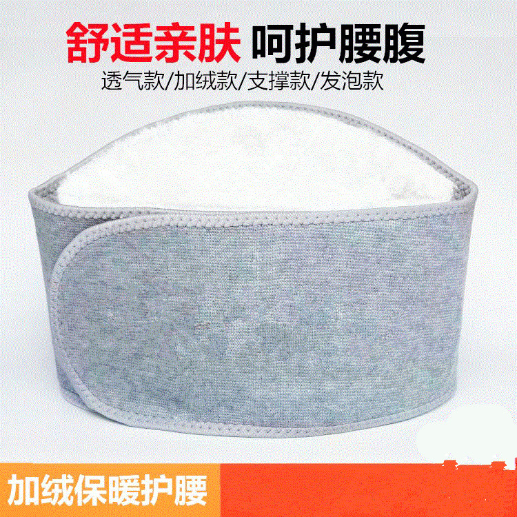 Add fleece to protect belt, thicken golden fleece, warm autumn and winter, male lady, warm palace, stomach protection, stomach protection