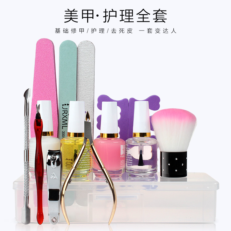 Manicure kit complete nail care polish a beginners based pruning manicure supplies set