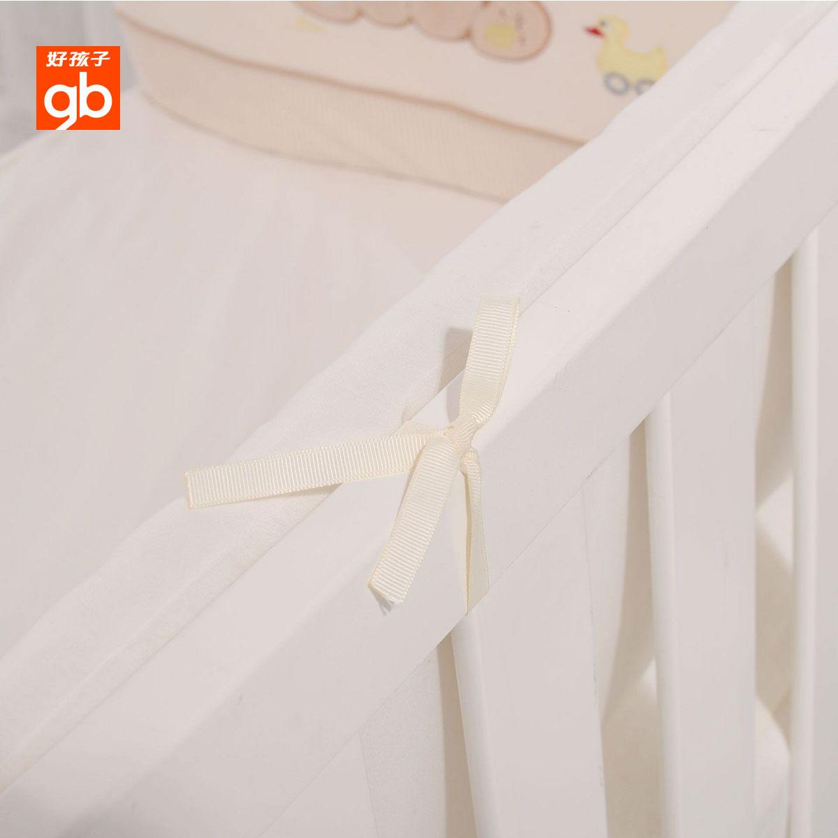 gb良い子の赤ちゃん寝具セット新生児ベッド品ベッドスカートベビーベッドを綿ベッド帷五件套