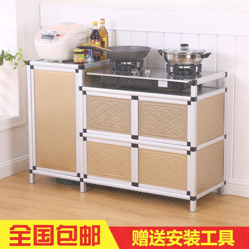 Kitchen gas stove, cabinet, assembly cabinet, simple cupboard, cabinet, storage cabinet, stainless steel