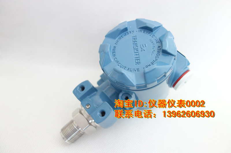 The pressure transmitter of constant pressure water supply pressure sensor 2088 hammer explosion-proof type pressure transmitter