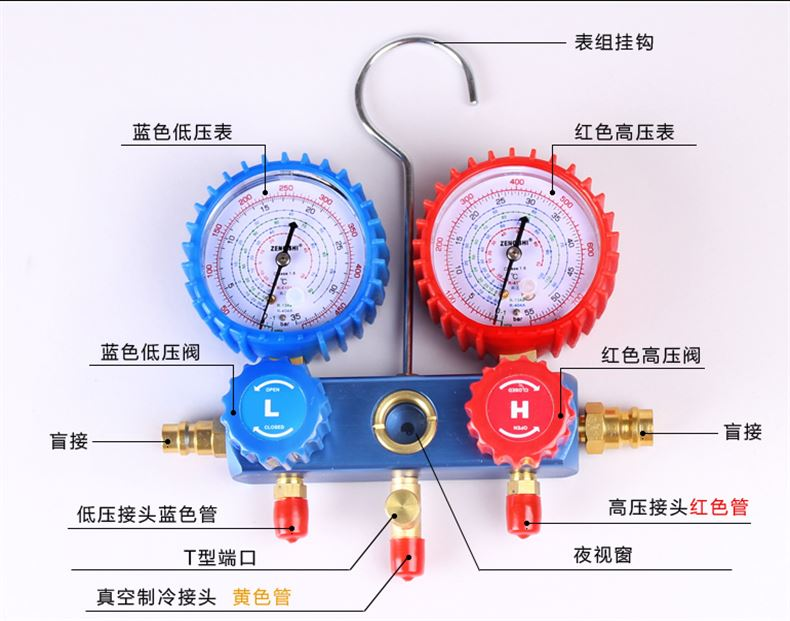 Automobile air conditioner, fluorine meter, snow seed pressure meter, refrigerant double table valve, air conditioning maintenance tool and equipment, household R134a