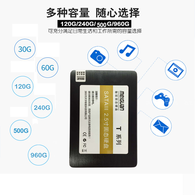 Solid - State - mobile Notebook - High - speed - neUe I100MTA24GSSD Solid State Disks nicht 8G16G32G
