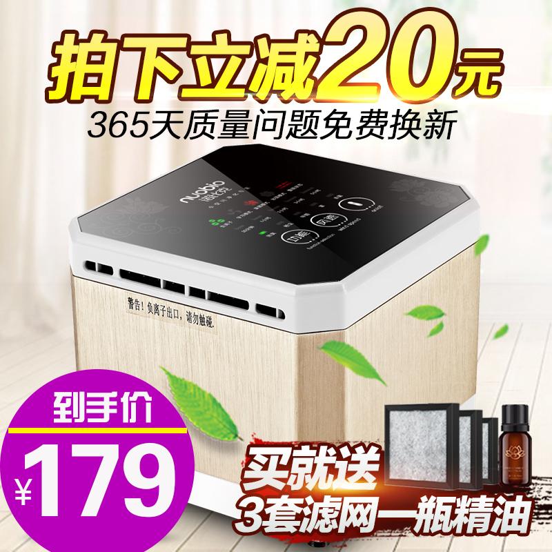 Desktop small air purifier, household formaldehyde haze PM2.5 bedroom office filter secondhand smoke