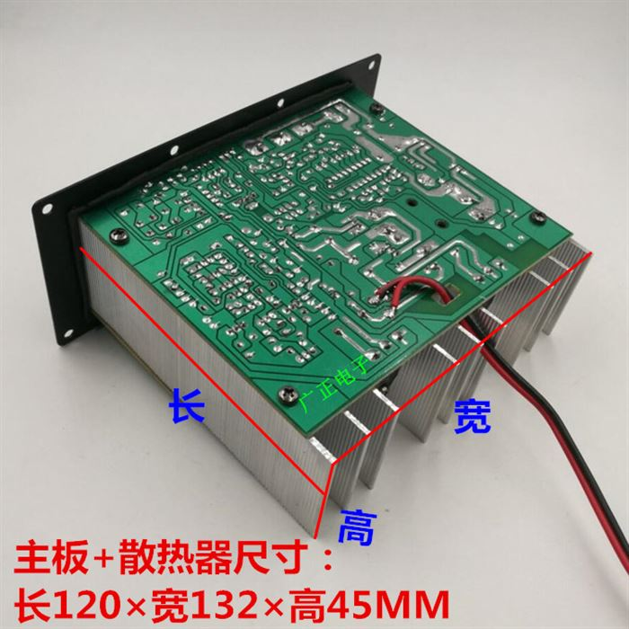 Package 12V built-in Bluetooth vehicle low-level audio artillery high-power amplifier board 8-12 inch car pure low audio main board
