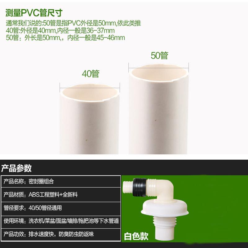 Luo, lavadora de drenaje común codo limpiar la piscina de agua tres desodorantes con núcleo de gel de sílice.