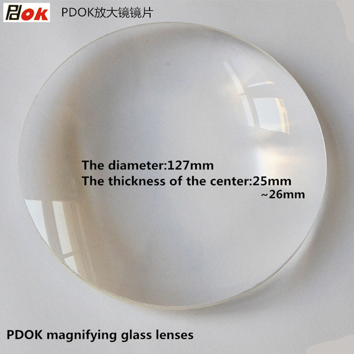 PDOK desktop magnified lens clip magnetic pedestal type 5 times Green Glass 8 times white glass optical high definition glass lens