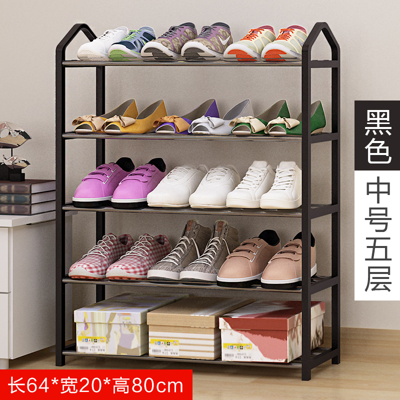 A simple shoe multilayer assembly economic domestic Mini dormitory artifact storage rack space special offer