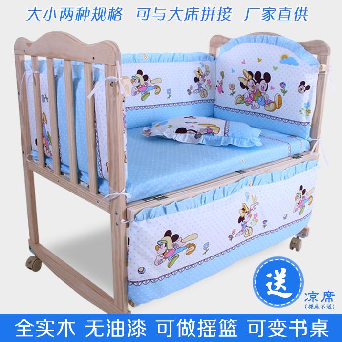 Πολυλειτουργικά μωρό κρεβάτι ξύλο χωρίς μπογιά κρεβάτι παιδιά είναι λίκνο το μωρό της ββ με κουνουπιέρα νεογνών σέικερ στο κρεβάτι