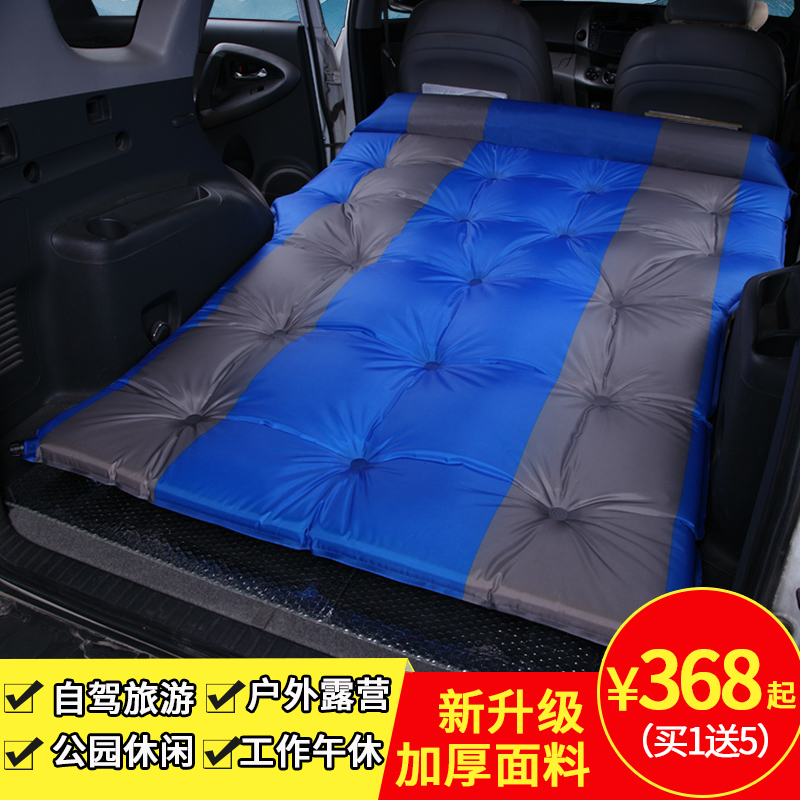 The trunk of a car traveling double automatic inflatable mattress mattress for bed mats Baojun 560 Harvard H9