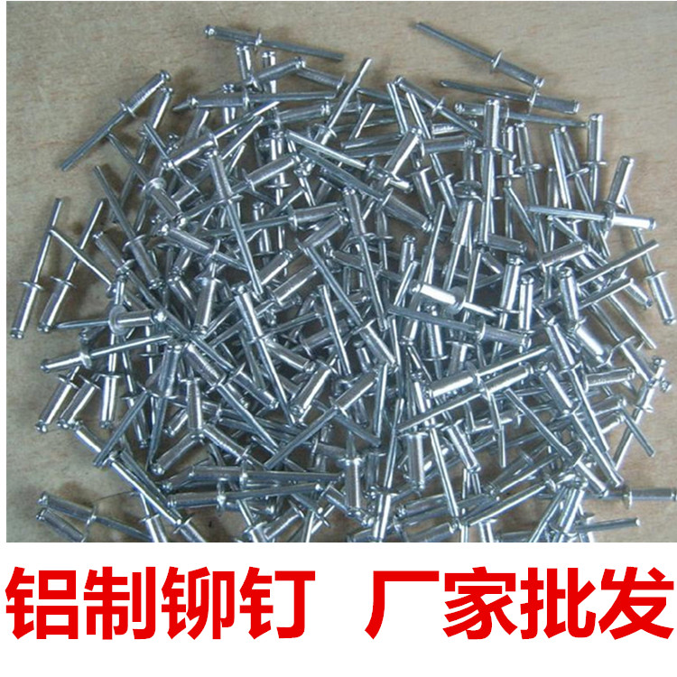 Open type core rivet of aluminum drawing rivet M3.2mm/M4mm whole box