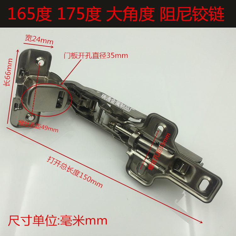 165 degree and 175 degree door damping buffer, hydraulic copper core hinge, wardrobe, cupboard door, special pipe hinge