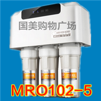 Full filter cartridge / water purifier MRO101A-5/105-5, 204-5/102-51583a