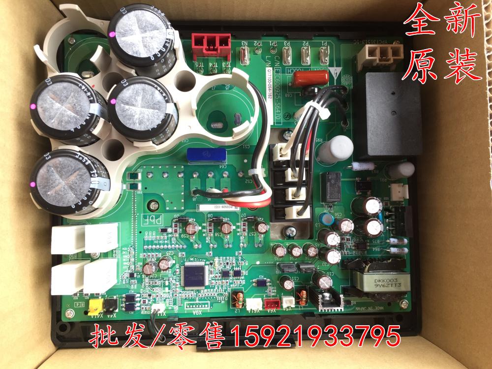PC0509-1 Daikin klimaanlagen neUe modul RHXYQ14PY1RHXYQ16PAY1 wechselrichter.