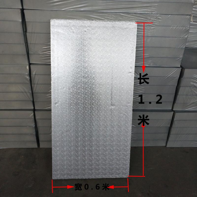 Kho lạnh bảo quản lạnh điều hòa khí quản cái tấm cách nhiệt điện lạnh xe bảo tường mái lá nhôm polyurethane bảng hai chiều