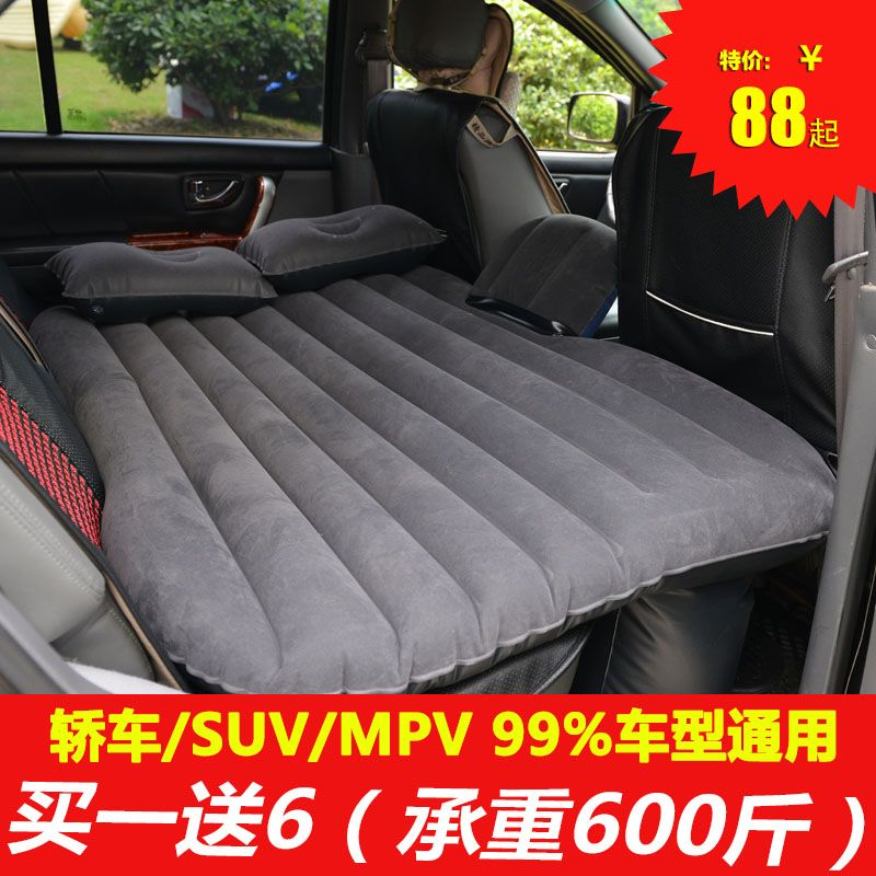 Dongfeng 330360370 driving car special scenery bed rear inflatable bed vehicle travel bed mattress