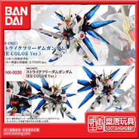 [NX Q] Bandai Tang plastic version of the EDGESTYLE FREEDOM strike freedom heavy coating [spot] don't color