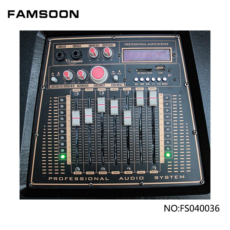 FAMSOON新型じゅうに寸舞台木質スピーカーハイパワーDJウーファーアウトドア箱音響