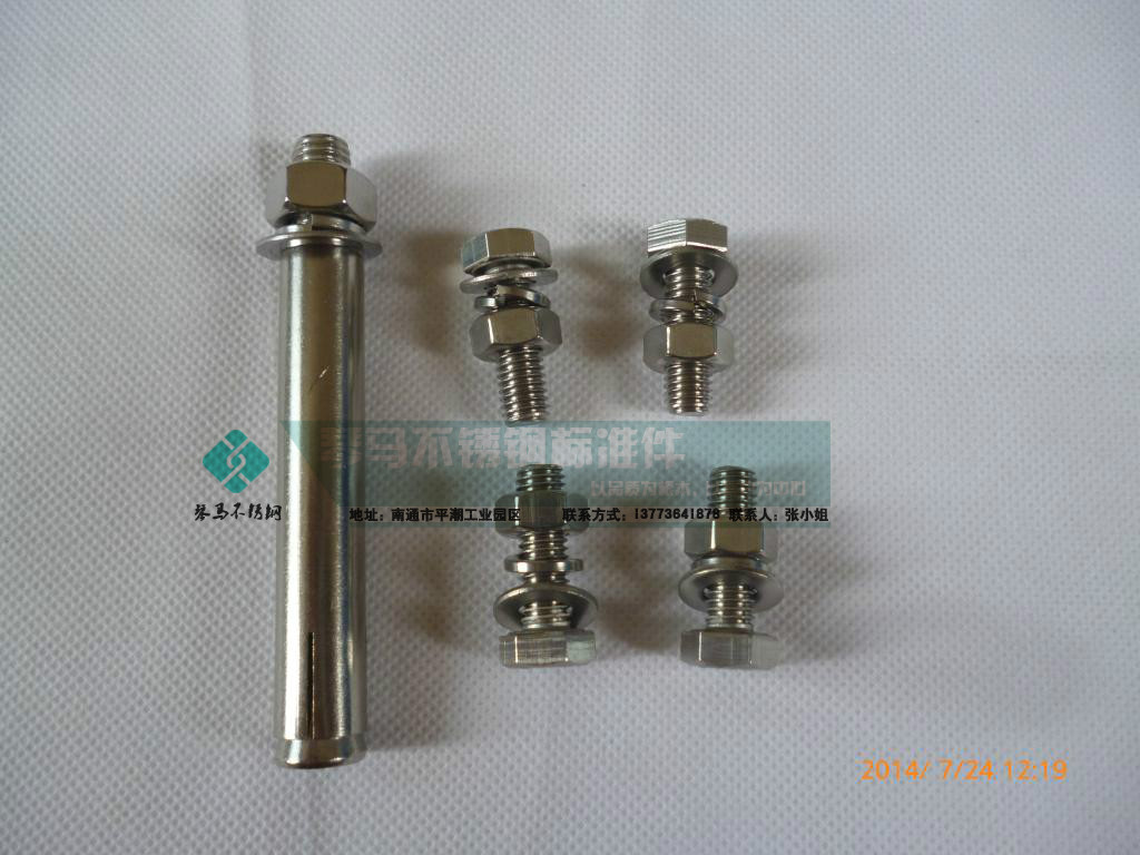 Expansion screw M12*70-80-90-100-110-120-130-140 of 304 stainless steel expansion bolt