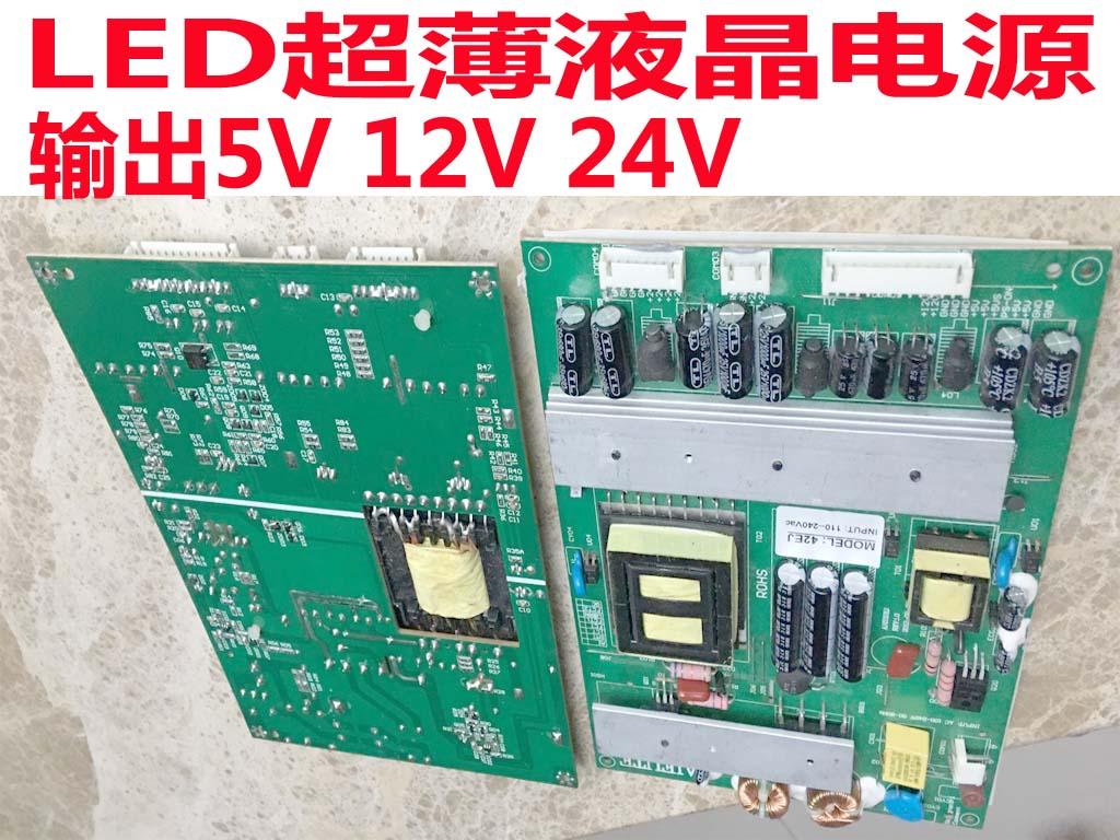 cạnh điện 5v12V24V General 180*180 tấm quảng cáo truyền hình tinh thể lỏng máy theo dõi.
