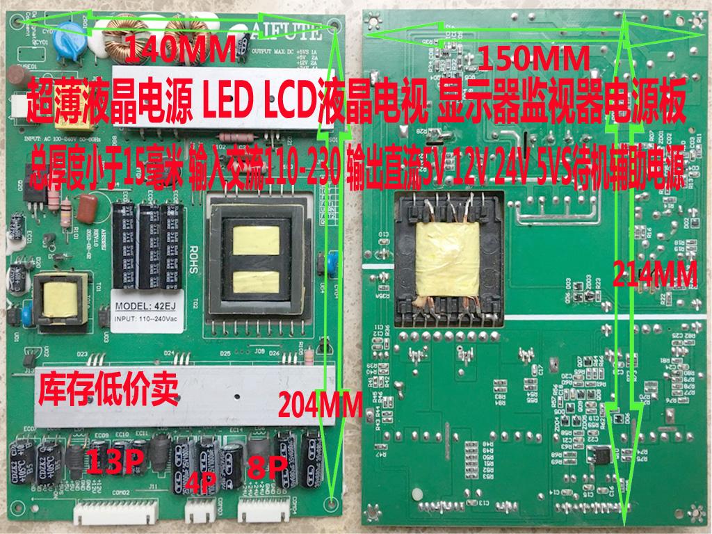 LCD - Power Board 5v12V24V 180*180 ultraflachen LCD - TV der Allgemeinen überwachung der Werbung, Maschine