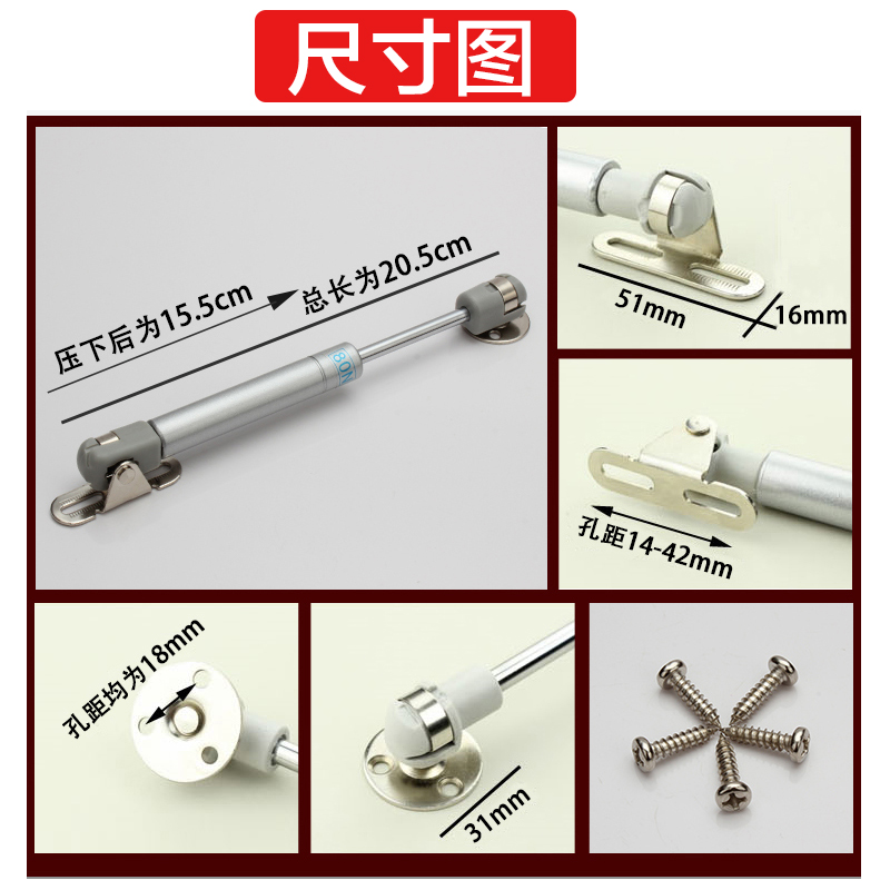 Door pressure rod gas support wardrobe cabinets on the tatami door support rod hydraulic rod 8 inch short paragraph