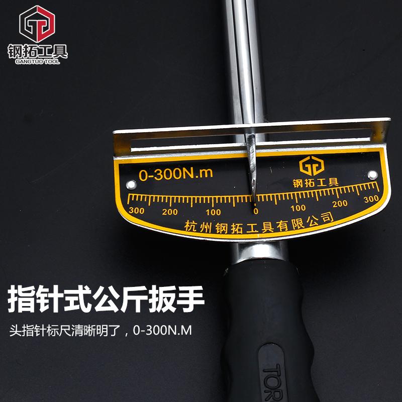 nastavljiva navornih pointer navora 30 kg vzviti ključ ključ za popravilo avtov orodje merilnik navora