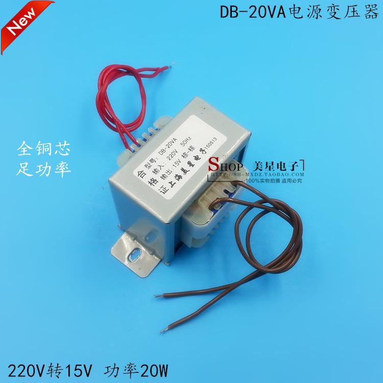 Un transformateur polyvalent de commande de transformateur simple et double 15V 380v 220V dortoir de transfert de puissance de transformateur de puissance