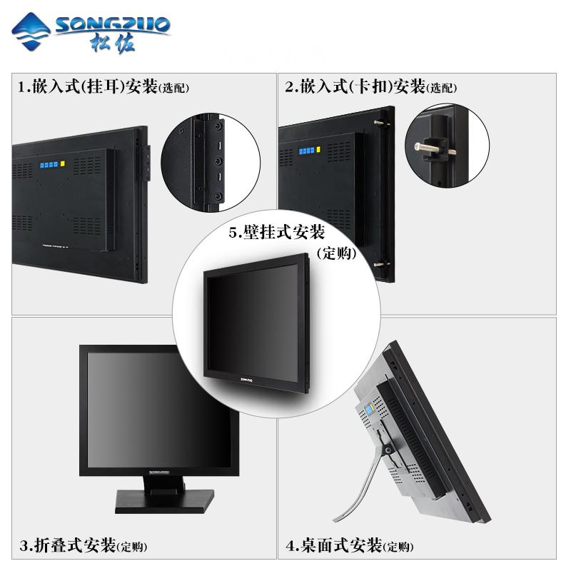 松佐 19 cm ecranul vga este un computer din dc DFZA1900 de afișaj cu cristale lichide.