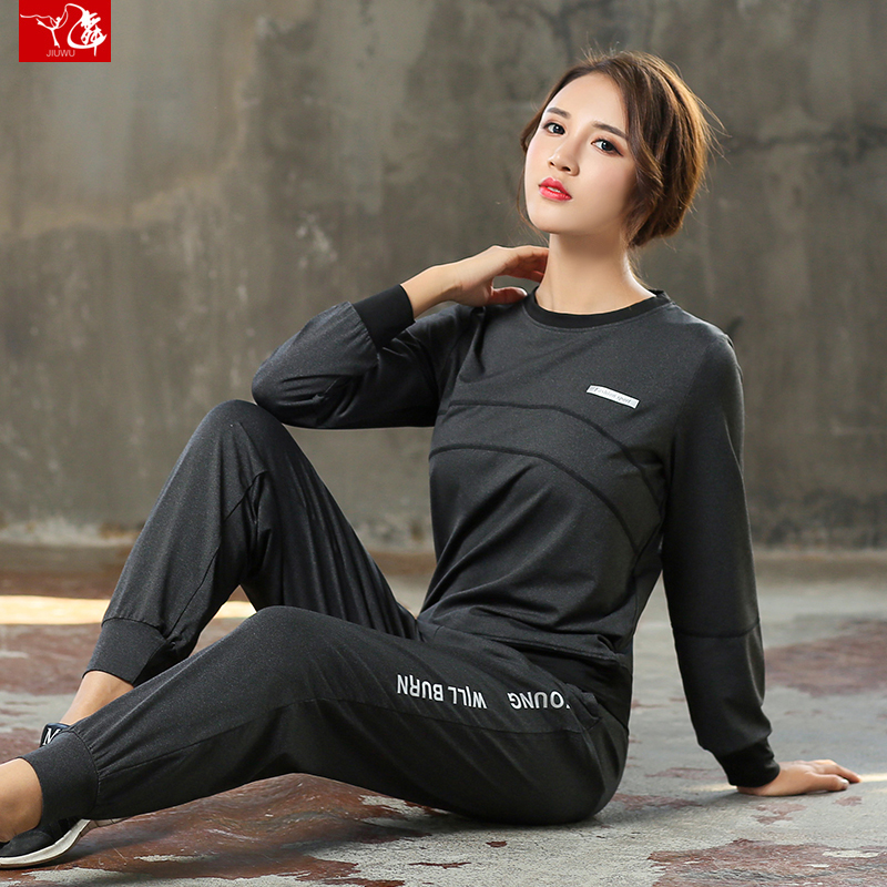 Jump square dance clothing new suit, autumn winter thickening casual sportswear, women's sportswear, loose sleeve long pants