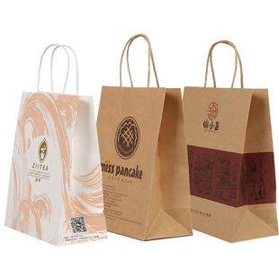 牛皮纸袋手提袋加厚食品袋包装袋定制定做logo奶茶咖啡外卖打包袋