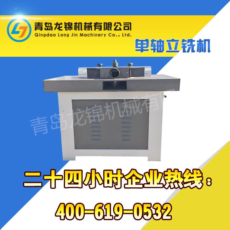 Двуосилна фрезова машина за дървообработващи машини Вертикална едноосна фрезерна машина за гравиране и фрезоване Гонг фрези за фрезоване