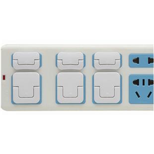 宝宝防触电插座安全保护盖24个