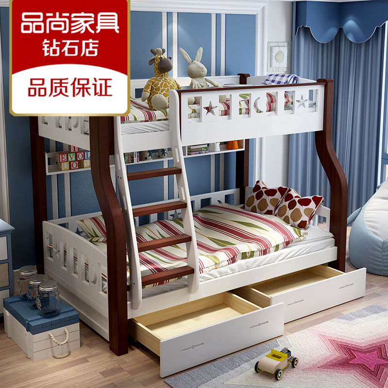 All solid wood bunk bed bunk bed bunk bed adult walnut Muzi mother of children in the Mediterranean and the bed