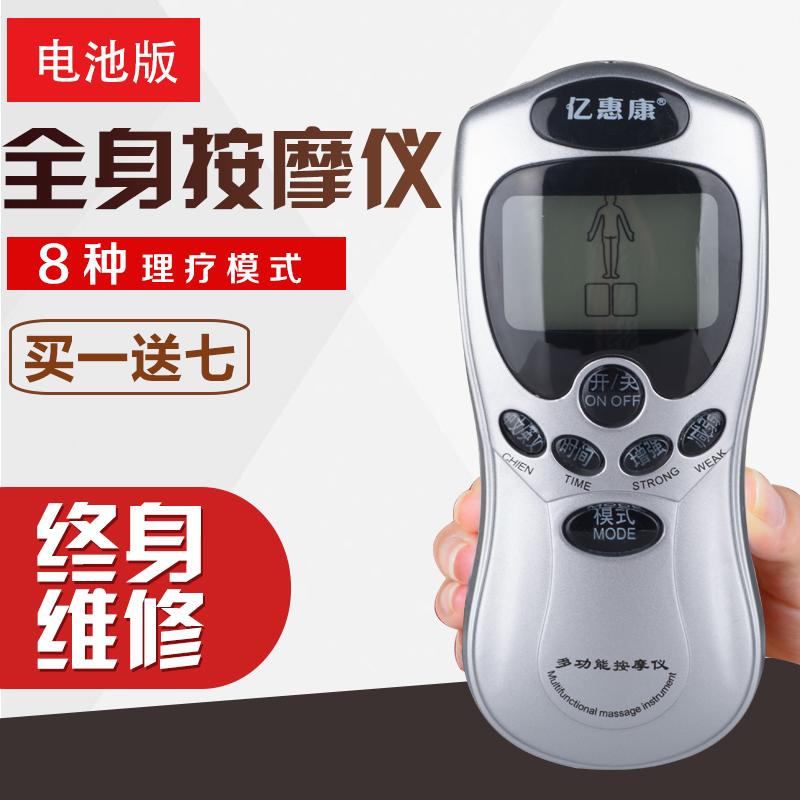 массаж инструмент многофункциональный бытовой вибрации тела иглоукалывание, физиотерапия меридиан массажеры талии массаж плеч прибор